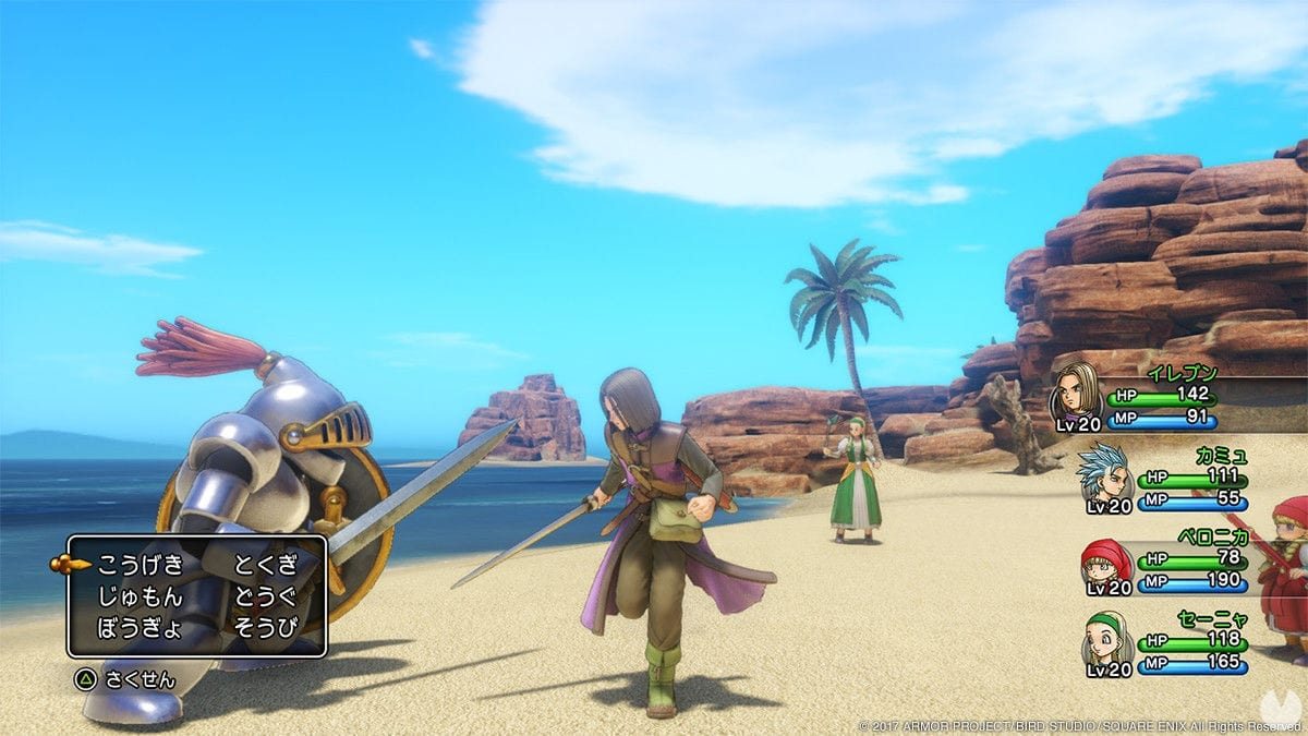 Dragon Quest XI combate avance